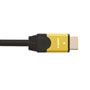 25m HD Cable - Gold genius