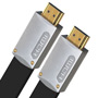 3m HD Cable - Ultra Flat Silver (CUS3)
