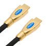 13m HDMI 2.0 Cable, compatible with Xbox 360