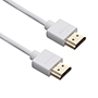 1m HDMI Cable, compatible with Matrix - Smallest Head SUPREME WHITE 'In The World' (SH1WHT)
