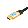 1m HDMI Cable - Supreme Gold HDMI Cable