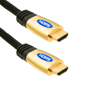 2m HDMI Cable - Supreme Gold HDMI Cable (UGH2)