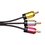 2m Ultimate Platinum 3 RCA to 3 RCA Cables  (UP3R2)