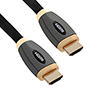 2.5m HDMI Cable - Ultimate Piano Black HDMI Cable (UPB2.5)